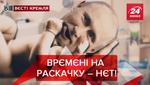 Вести Кремля. Сливки: Путин спешит. Буряты жгут верблюдов, чтобы спасти Россию