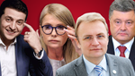 Кандидату в президенты угрожала жительница Львовщины