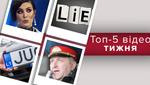 """MARUV про війну на Донбасі, """"рускій мір"""" проник в українські вибори – топ-5 відео тижня"""