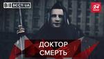 Вєсті.UA: Нове захоплення Кличка. Зеленський розучився рахувати