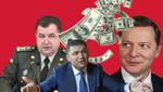 Сколько зарабатывают министры и депутаты в Украине: известны самые высокие зарплаты