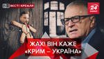 Вести Кремля: Жириновский не пускает Лазарева на Евровидение. Стриптиз для МВД