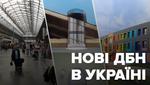 Нові державні будівельні норми: ТОП-7 змін, які зачеплять українців
