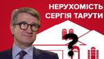 """Маєтки Сергія Тарути: як живе """"збіднілий"""" мільярдер"""