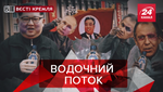 Вєсті Кремля: Горілка для Кім Чен Ина. Православна медицина