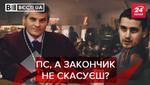 Вести.UA: Законная отмена незаконного обогащения. Что объединяет Зеленского и Маruv