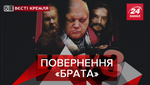 Вєсті Кремля: Потуги Росії підняти кінематограф. Ф'южн-кухня по-російські