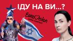 Драма продолжается: Общественное рассматривает Данилко, как представителя Украины на Евровидение