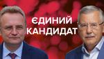 Садовий знявся з виборів президента-2019 та підтримав Гриценка