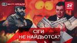 Вести Кремля: Зачем Путин выкупил сигареты. Пьяное путешествие России