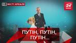 Вєсті Кремля. Слівкі: Кисельов йде на корм рибам. Московські попи міняють професію