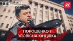 Вєсті.UA: Рука Кремля керує Порошенком. Захмарні мрії Вілкула