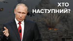 Страна-агрессор: какие войны начала Россия после распада СССР