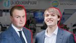 """Скандал в """"Укроборонпромі"""": як причетні реагують на деталі розслідування"""