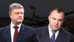 Чому Порошенко звільнив колишнього партнера Гладковського: названо кілька версій
