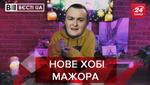 Вєсті.UA: Гладковський стає блогером. Гройсман – конкурент Супрун