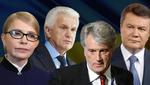 Фатальні помилки кандидатів у президенти: уроки минулого