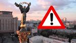В Киеве Audi протаранила остановку: фото, видео