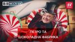 Вести.UA: Родня Кивалова пролезла в Верховный суд. Телепорт Геращенко