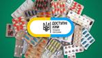 Новые доступные лекарства: какие изменения ждут пациентов с 1 апреля