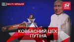 Вєсті Кремля: Путін знайшов заміну Лаврову. Безкінечність Медведєва