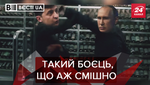 Вести.UA: Смешной боец Зеленский. Мураев сделал подарок Вилкулу