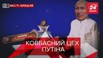 Вести Кремля: Путин нашел замену Лаврову. Бесконечность Медведева