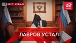 Вести Кремля. Сливки: Лошадь вместо Лаврова. Российский уровень счастья