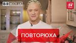 Вєсті. UA. Жир: Труханов краде сирники Тимошенко. Скелет у шафі Ляшка