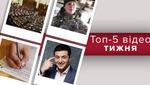 Заяви кандидатів про Крим та Донбас і як жінки-військові дають відсіч ворогу – топ-5 відео тижня