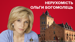Замок Богомолец: что известно о недвижимости кандидата в президенты