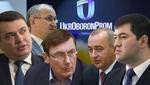 """Правоохоронні органи та корупція в """"Укроборонпромі"""": фінальна частина скандального розслідування"""