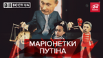 Вести.UA: Ручные клоуны Пини. Как Труханов профессионально притворяется дураком