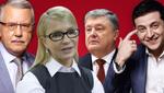 Між ким обирають українці, що не визначилися, і до кого перейшли голоси Порошенка