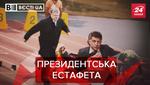 Вєсті.UA: Куди поспішав Порошенко. За що Чорновол отримала орден