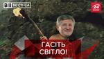 Вєсті. UA: Секрет багатства Ахметова. Як боротися з привидами комунізму