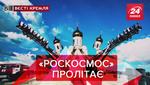 """Вести Кремля: Штатный священник """"Роскосмоса"""". Галкин готовил теракт против Киркорова"""