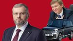 Автомобіль Ахметова та співмешканка на мільйон доларів: які статки не задекларував Вілкул