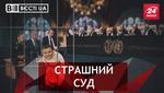 Вєсті. UA: Росія вимагає репарацій від України. Математичні прорахунки Зеленського