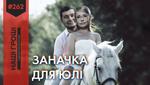 """Фейковые """"доноры"""" Тимошенко оказались фигурантами """"газового дела"""" Онищенко: расследование"""