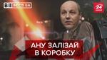 Вести.UA: Языковой патруль Парубия. Новый тренд в украинской политике