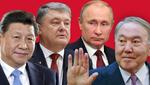 Назарбаєв пішов: хто стане президентом Казахстану та як це вплине на Україну