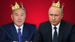 Кто дольше всего был президентом в странах бывшего СССР