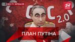 """Вєсті Кремля.Слівкі: Нова версія Радянського Союзу. Причина невдач """"Роскосмосу"""""""
