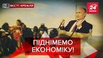 Вєсті Кремля.Слівкі: Про що мріє Путін. Ідеальні пенсіонери в Росії