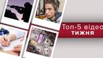 """Жахливі деталі вбивства військового на Харківщині, """"смертний вирок"""" Грибу  – топ-5 відео тижня"""