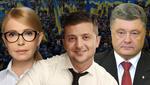 Опять Майдан: выйдут ли украинцы на протесты из-за недовольства новым президентом?