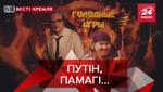 Вєсті Кремля: Суворі будні російських пенсіонерів. Що сталося з двійником Путіна