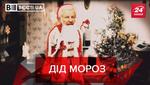 Вєсті.UA: Мороз підіграв російській пропаганді. Справжня команда Бойка