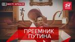 Вести Кремля. Сливки: Приматы в российской политике. Шойгу начнет снимать фильмы